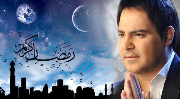بالفيديو: عاصي الحلاني ينشد رمضان رحمة