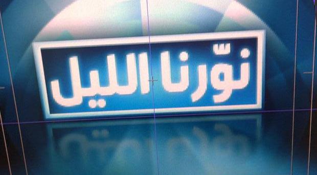 تغطية خاصة: ليلى عبد اللطيف، نادين نجيم، نانسي ياسين، وفادي حرب في ثاني حلقات نورنا الليل
