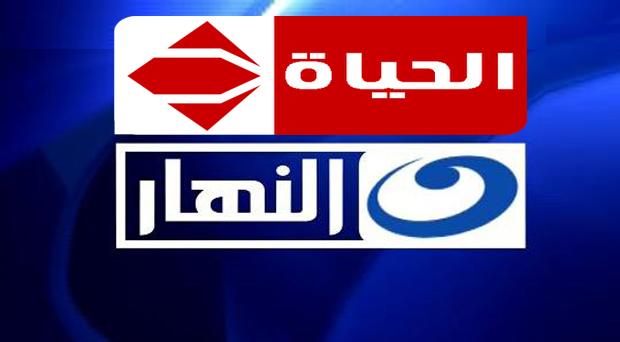 الحياة والنهار توقفان عرض المسلسلات التركية بإعلان رسمي