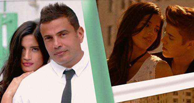 بالصور والفيديو: حبيبة عمرو دياب هي نفسها معشوقة Justin Bieber