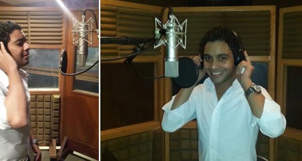 بالصور: أحمد جمال يبدأ مشواره الغنائي بأغنية وطنية