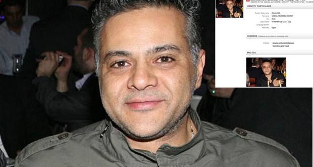 بالصورة والإثباتات: جمال محمد أشرف مروان مطلوب من قبل الـ Interpol