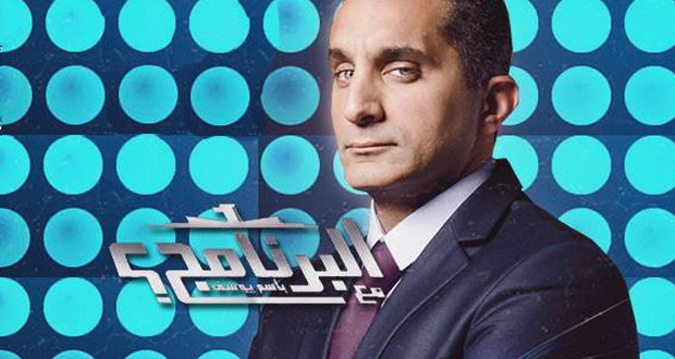 """بيان أسرة """"البرنامج"""" ردّاً على عدم عرض الحلقة الثانية من الموسم الجديد"""