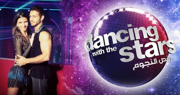 """حلقة حماسيّة من Dancing With the Stars تكلّلت برقص إيوان على أغنية """"أسعد واحدة"""" لـ إليسا"""