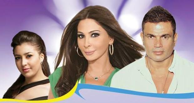 """بالصورة: إليسا، عمرو دياب وجنات في أولى حفلات مهرجان """"هلا فبراير"""" في الكويت"""