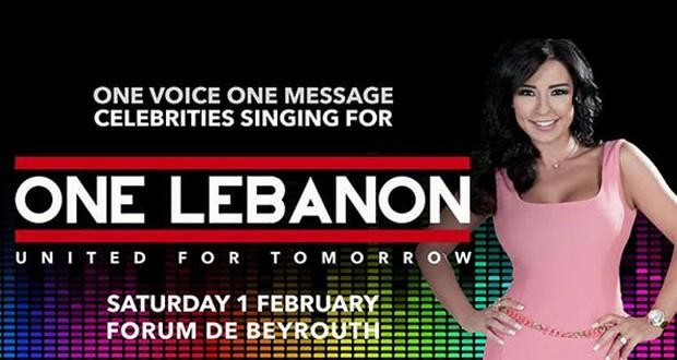 خاص: ماغي بو غصن تقدّم ثلاث أغنيات لـ فيروز في One Lebanon