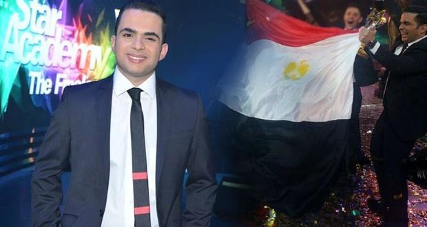 بالصور: المصري محمود محيي فاز بلقب Star Academy ورفع رأس أم الدنيا
