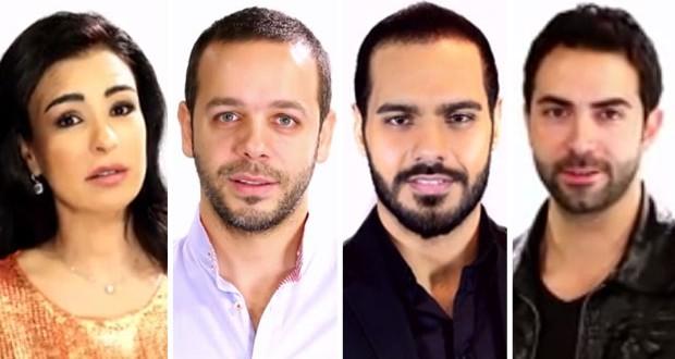 جوزيف عطية، ميشال فاضل، ماغي بو غصن، كارلوس عازار ومشاهير لبنان معاً من أجل لبنان واحد