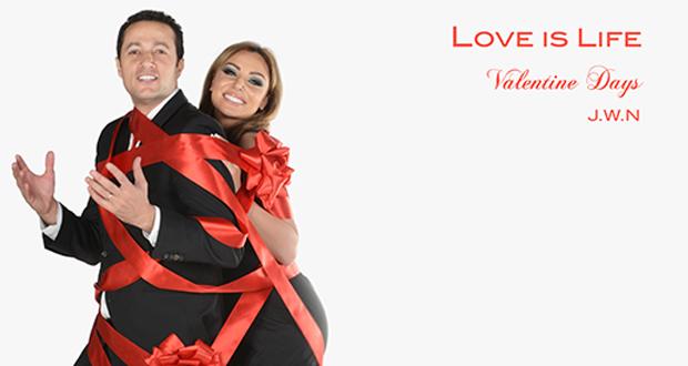 بالصورة: هكذا عايد وليد ناصيف وزوجته الجمهور في عيد الحب