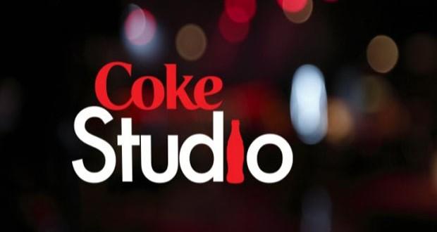 Coke Studio يعود في موسمه الثالث على MBC مع أشهر النجوم العالميين
