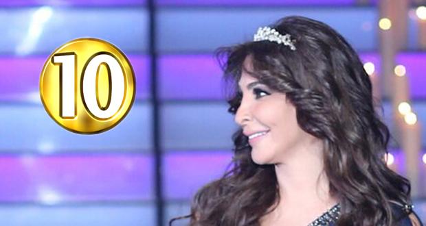 إليسا الأولى بين الشخصيات النسائية العربية