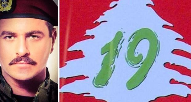 """بالصور: يوسف الخال يجمع كلّ الطوائف اللبنانية في """"الطائفة 19"""""""