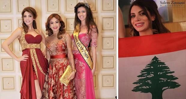 سيدرا عيد رافقت ملكات جمال تونس رفعت العلم اللبناني وعادت إلى أرض الوطن