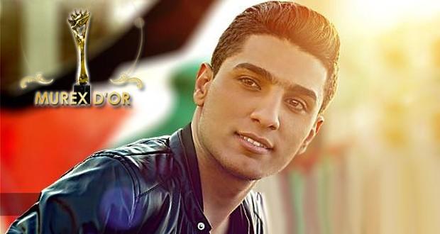 الـ Murex d'Or تحذف إسم محمد عساف الجمهور ينتفض ويشنّ ثورة وموقع بتجرد يرفع الصوت