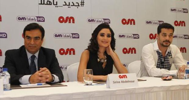 """بالفيديو: سيرين عبد النور شاركت في إطلاق شبكة برامج OSN والجمهور على موعد مع """"سيرة حب"""""""