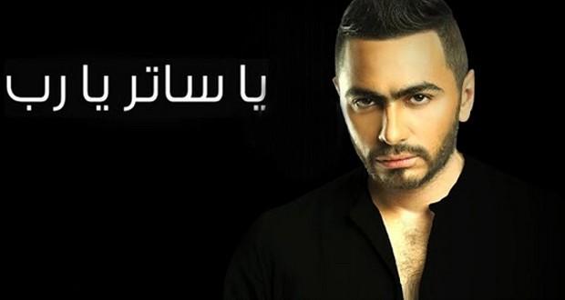 """إنفراد: ألبوم تامر حسني في عيد الفطر وإنقلاب جماهيري بـ """"يا ساتر يارب"""""""