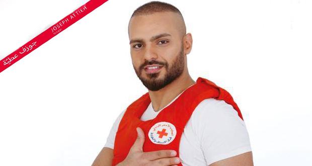 """بالصورة: جوزيف عطية مع الصليب الأحمر """"هالمرّة نحنا عايزينكن"""" وتحية لإنسانيته"""