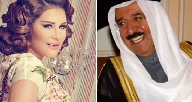 أحلام لأمير الكويت الشيخ صباح: كل عام وإنت تاج من تيجان الراس
