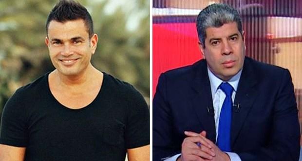 أحمد شوبير: عمرو دياب سبب لي أزمة مع زوجتي وكادت تنفصل عني لهذا السبب