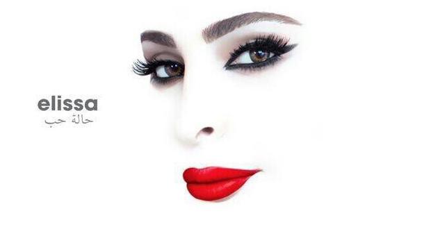 """بتجرد: ألبوم إليسا """"حالة حبّ"""" يتصدّر عربياً بعد ساعات قليلة على طرح مقاطع أغنياته"""