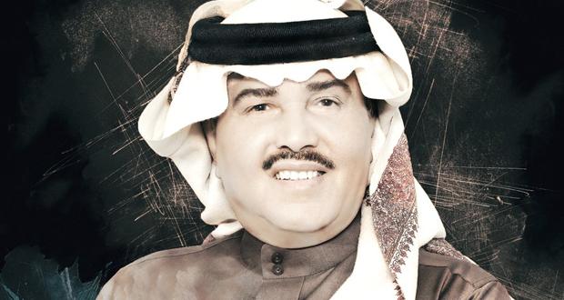 """محمد عبده يطرح ألبومه الجديد """"عمري نهر"""""""
