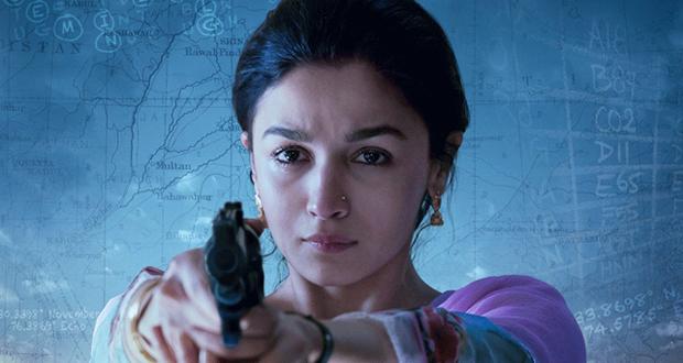 فيلم Raazi يحقق 15 مليون مشاهدة في 24 ساعة