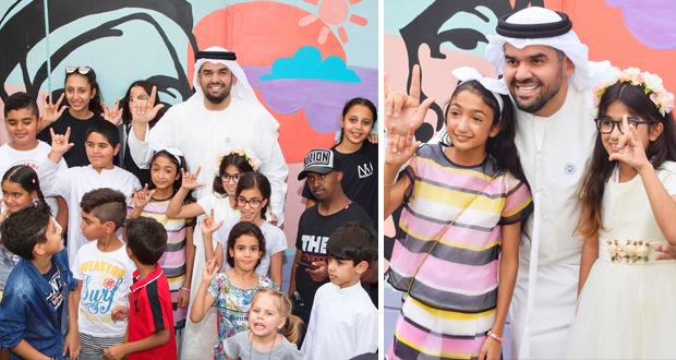 """حسين الجسمي يزور أطفال مركز """"كلماتي"""" للتواصل والتأهيل"""