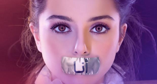 """ماريتا الحلاني تواصل تشويق متابعيها لـ""""أنا"""" – بالصورة"""