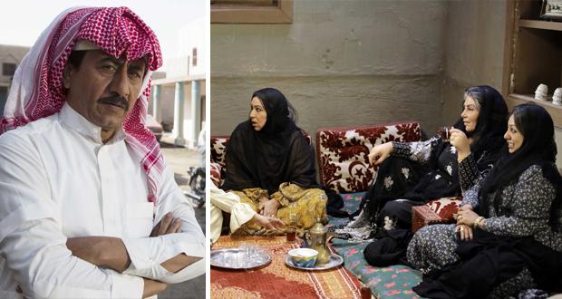 """""""العاصوف"""".. يُعيد تقديم حقبة السبعينات بالسعودية في رمضان"""