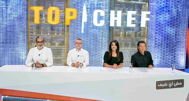 """تحديات صعبة ودقيقة في برنامج """"Top Chef – مش أي شيف"""" – بالصور"""