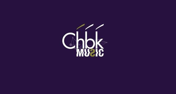 نانسي الفاخوري وشكوى قانونية ضدّ شركة شبكة chbk music