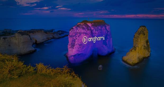 شعار أنغامي يضيء صخرة الروشة
