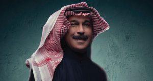 عبد الله الرويشد يكشف تفاصيل ألبومه الجديد