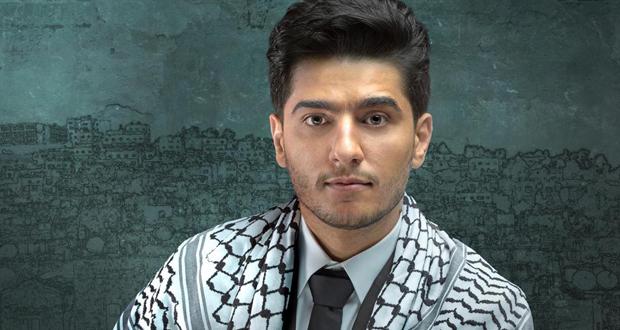 """""""قصص عن فلسطين"""".. محمد عساف في ألبوم وطني"""