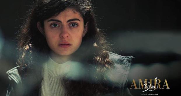 """ثلاث جوائز لفيلم """"أميرة"""" في مهرجان فينيسيا"""